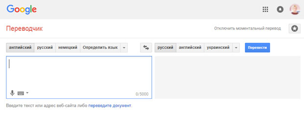 как заработать на переводе текстов в интернете