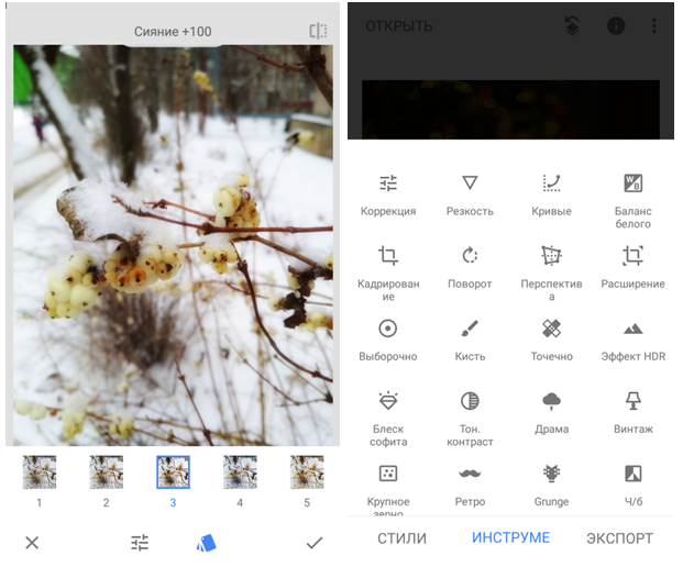 Snapseed приложение для инстаграм
