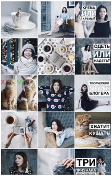 фотографии в одном стиле в инстаграме