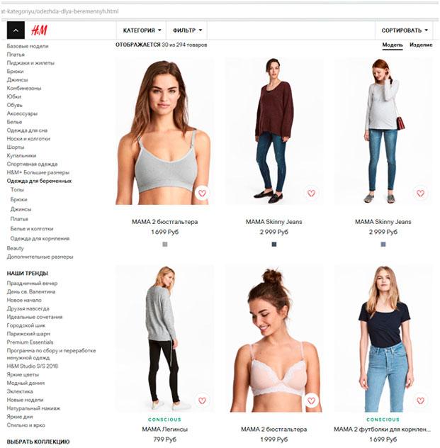 6834ab8a883 Одежда для малышей высокого качества из натуральных материалов. Что мне  нравится — не садится и не линяет после стирки. Крой и рисунки  ультрасовременные.
